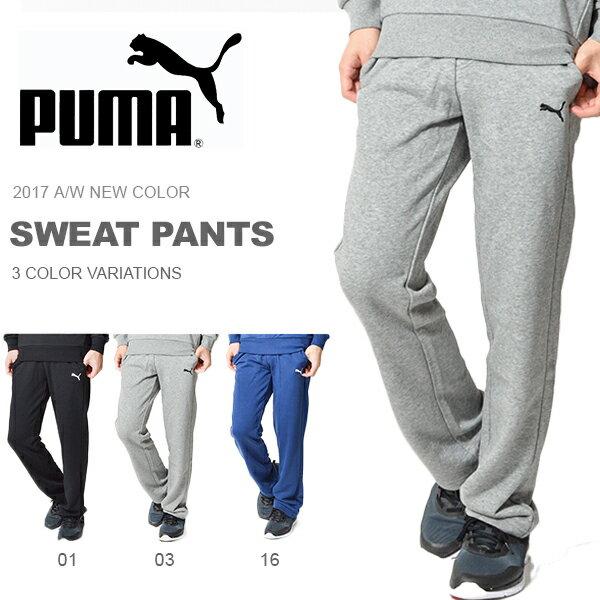 現品のみ スウェットパンツ プーマ PUMA メンズ ロングパンツ スポーツウェア ワンポイント トレーニング ジム スエット ロング パンツ トレーニングウェア 得割30 【】