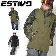 送料無料 スノーボードウェア エスティボ ESTIVO EV SHOETIME JKT メンズ ジャケット スノボ スノーボード スノーボードウエア SNOWBOARD WEAR スキー 40%off
