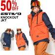 送料無料 スノーボードウェア エスティボ ESTIVO EV KNOCKOUT JKT メンズ ジャケット 重ね着風 スノボ スノーボード スノーボードウエア SNOWBOARD WEAR スキー SKI 30%off