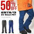 半額!! 送料無料 スノーボードウェア エスティボ ESTIVO EV RULE PNT メンズ パンツ スリムフィット スノボ スノーボード スノーボードウエア SNOWBOARD WEAR スキー 50%off
