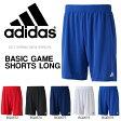 アディダス adidas BASIC ゲームショーツ ロング メンズ ショートパンツ ハーフパンツ 短パン サッカー フットボール フットサル ウェア 部活 クラブ 練習 合宿 2017春新作