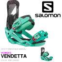 送料無料 SALOMON サロモン バインディング VENDETTA ベンデッタ 2016-2017冬新作 16-17 レディース スノーボード BINDING ビンディング 得割20