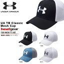 得割30 数量限定 アンダーアーマー UNDER ARMOUR UA TB Classic Mesh Cap メンズ 帽子 キャップ スレッドボーン ヒートギア ゴルフ GOLF 2018春夏新作 1305017