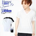 2枚組 半袖 Tシャツ ヘインズ Hanes メンズ 2P Japan Fit VネックTシャツ 青ラベル 青パック ブルーパック 無地 ジャパンフィット 2018春夏新作