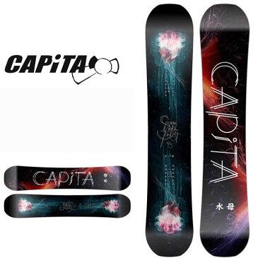 送料無料 スノー ボード 板 CAPITA キャピタ SPACE METAL FANTASY レディース スノーボード スノボ 婦人用 143 リバースキャンバー 得割36