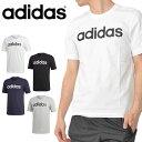 半袖 Tシャツ アディダス adidas メンズ M CORE リニアTシャツ メンズ ビッグロゴ スポーツウェア ランニング ジョギング トレーニング ウェア ジム 2019夏新作 得割20 FSG79