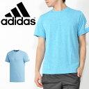 30%OFF 半袖 Tシャツ アディダス adidas メンズ M MUSTHAVES ベーシック ヘザーTシャツ 吸汗速乾 スポーツウェア ランニング ジョギング トレーニング ウェア ジム 2019夏新作 FTL13