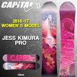 送料無料 スノー ボード 板 CAPITA キャピタ JESS KIMURA PRO レディース スノーボード スノボ 婦人用 142 ハイブリッドキャンバー 得割36