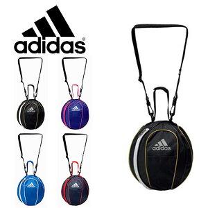 アディダス adidas ボールバッグ 1個用 ショルダーバッグ 斜めがけ バッグ ボール収納 ボール入れ サッカー フットサル クラブ 部活