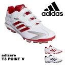 野球 スパイク アディダス adidas メンズ アディゼロ T3 ポイント V ポイントスパイク ベルクロ ベースボール シューズ 靴 CQ1269 CQ1270 得割23