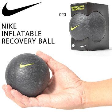 ナイキ NIKE インフレータブル リカバリーボール 直径9cm マッサージボール マッサージ ボール トレーニング エクササイズ 筋トレ ダイエット フィットネス AT4007 2018秋新作 得割20
