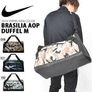 【楽天市場】スポーツバッグ | 人気ランキング  …