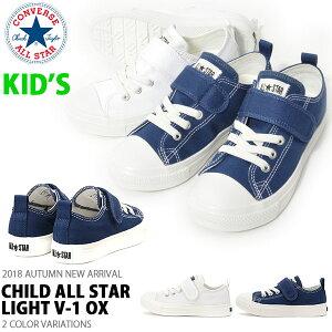 e194c9c7105ad キッズ スニーカー コンバース CONVERSE CHILD ALL STAR チャイルド オールスター ライト V-1 OX ローカット ベルクロ キャンバス  子供靴 靴 子供ス.