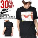 30%OFF 半袖 Tシャツ ナイキ NIKE メンズ FTWR パック S/S TEE シャツ 3 シューボックス グラフィック プリント トレーニング スポーツウェア AR5053 2019春新作