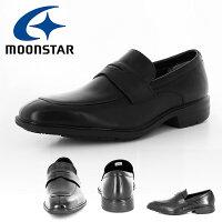 送料無料 防水 ビジネスシューズ ムーンスター MoonStar メンズ バランスワークス 革靴 3E ローファー シューズ 靴 本革 レザー 抗菌防臭 防滑 通勤 就活 SPH4612 得割20