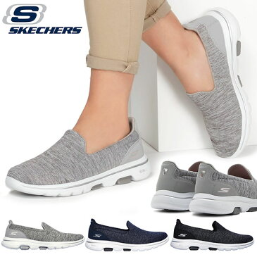 送料無料 スリッポン スニーカー スケッチャーズ SKECHERS レディース ゴーウォーク 5 オナー シューズ 靴 ウォーキング GOwalk GO WALK 15903 得割21