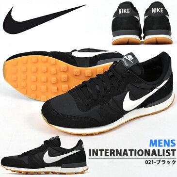 送料無料 復刻 スニーカー ナイキ NIKE メンズ インターナショナリスト INTERNATIONALIST レトロ スウェード スエード シューズ 靴 ブラック 黒 828407