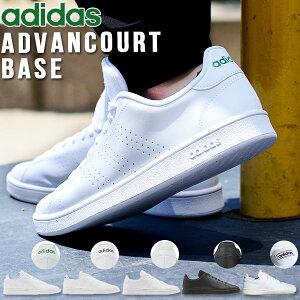 新定番 送料無料 スニーカー アディダス adidas メンズ レディース ADVANCOURT BASE アドバンコート ローカット カジュアル シューズ 靴 2019秋新作 EE7690 EE7691 EE7692 EE7693 EE7695