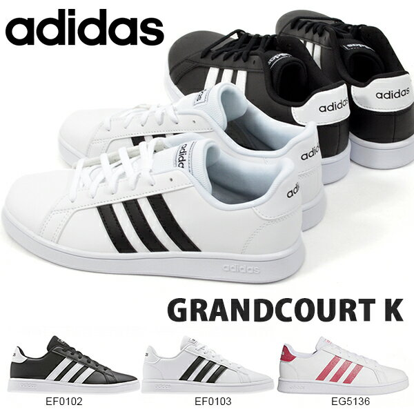 レディース靴, スニーカー  adidas GRANDCOURT K 3 21OFF EF0102 EF0103