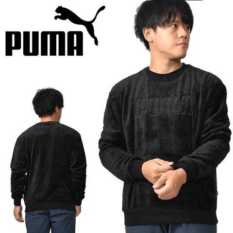 送料無料 フリース スウェット トレーナー プーマ PUMA メンズ MODERN BASICS クルースウェット 長袖 クルーネック スエット ブラック 黒 20%OFF 585468