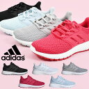 送料無料 スニーカー アディダス adidas レディース ULTIMASHOW W ランニングシューズ ローカット シューズ 靴 3本ライン FX3636 FX3637 FX3638 FX3639