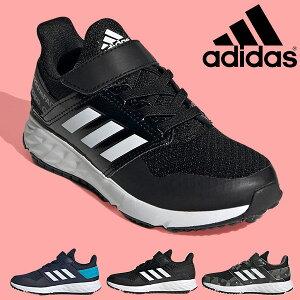 送料無料 26%OFF キッズ スニーカー アディダス adidas アディダスファイト EL K ジュニア 子供 男の子 女の子 子供靴 ベルクロ 運動靴 学校 通学 スポーツ シューズ 靴 FW7294 FW7295 FW9737 FX0940 FX9873 FW7286 FW7287 FY6664 FW7302
