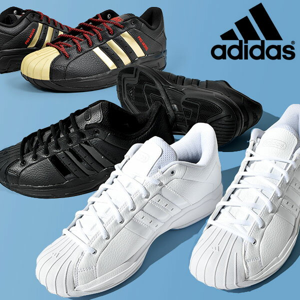 メンズ靴, スニーカー  adidas Pro Model 2G Low 3 2021 27OFF FX7101 FX7099 FX7100