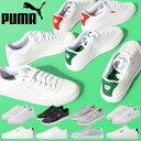 レザーでこの価格 送料無料 スニーカー プーマ PUMA メンズ レディース プーマ コート ピュア COURT PURE ローカット シューズ 靴 2021春新色 374766