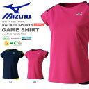 半袖 Tシャツ ミズノ MIZUNO レディース ゲームシャツ テニス バドミントン ソフトテニス ウェア クラブ 部活 練習 合宿 試合 ゲームウエア
