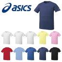 半袖 アシックス asics メンズ レディース Tシャツ ワンポイント ジム トレーニング ランニング ジョギング ウェア スポーツウェア 部活 クラブ