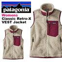 送料無料 フリース ベスト ジャケット Patagonia パタゴニア Womens Classic Retro-X VEST Jacket クラシック レトロ ベスト ジャケット レディース 保温 日本正規品 2017秋冬新作 アウトドア