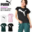 半袖 Tシャツ プーマ PUMA レディース ACTIVE ロゴ SS Tシャツ ビッグロゴ トレーニングシャツ スポーツウェア ヨガウェア 吸水速乾 ヨガ フィットネス ランニング ジム 2019春新作 得割10 843991