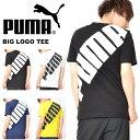 半袖 Tシャツ プーマ PUMA メンズ ビッグロゴ SS Tシャツ ロゴTシャツ スポーツウェア 2019春新作 855072