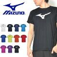 半袖TシャツミズノMIZUNOメンズレディースBSTシャツビッグRBロゴランニングジョギングトレーニングジムウェアスポーツウェア2018春夏新作20%off