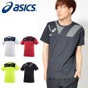半袖 Tシャツ アシックス asics A77クールショートスリーブトップ メンズ ランニング ジョギング ジム トレーニング ウェア スポーツウェア 30%off