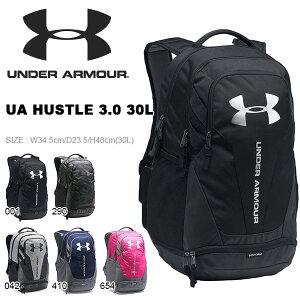 得割30 数量限定 バックパック アンダーアーマー UNDER ARMOUR UA HUSTLE 3.0 30L リュックサック スポーツバッグ バッグ かばん 通学 学校 部活 クラブ 合宿 旅行 1294720
