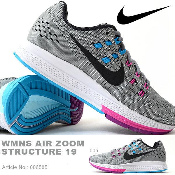 【得割46】送料無料ランニングシューズナイキNIKEエアズームストラクチャー19ワイドレディース幅広ランニングジョギングマラソンシューズ靴
