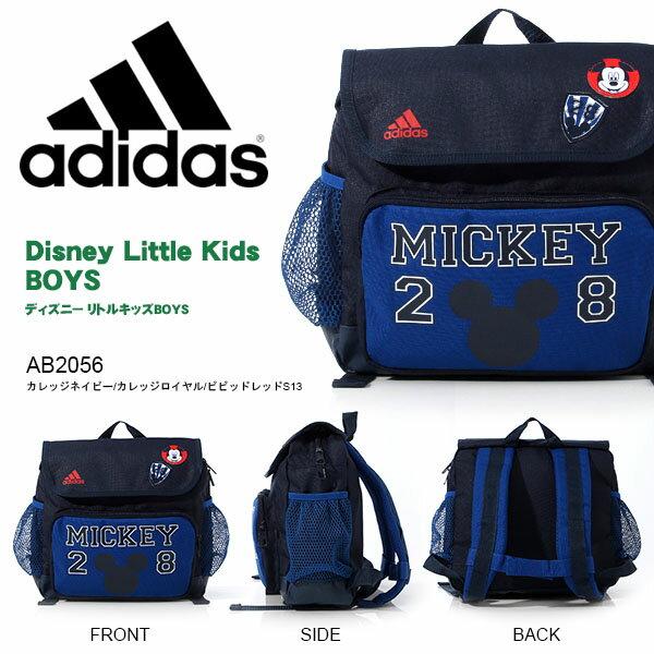 c5575e3deee6 adidas kids bag