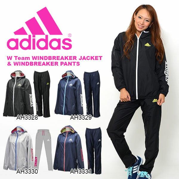 Team Windbreaker Jackets - My Jacket