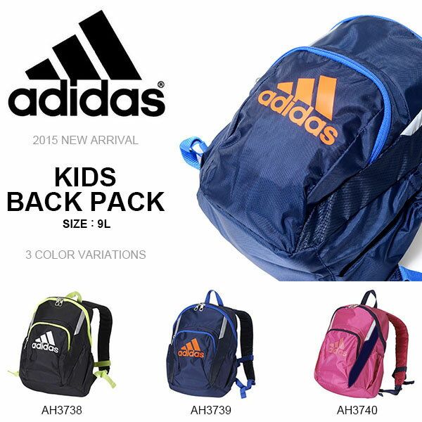 adidas backpack 2015