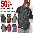 送料無料 スノーボードウェア エスティボ ESTIVO EV DOPE JKT メンズ ジャケット スノボ スノーボード スノーボードウエア SNOWBOARD WEAR スキー 40%off