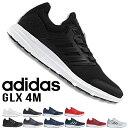送料無料 ランニングシューズ アディダス adidas GLX4 M メンズ ジーエルエックス 初心