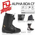 【得割40】 送料無料 ディーラックス DEELUXE スノーボード ブーツ ALPHA BOA CF メンズ レディース アルファ ボア スノボ ノーマルインナー SNOWBOARD