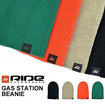 現品限り 得割40 ニット帽 RIDE ライド ニットキャップ CAP 折り返し ビーニー メンズ レディース スノーボード スノー スキー 防寒 GAS STATION BEANIE