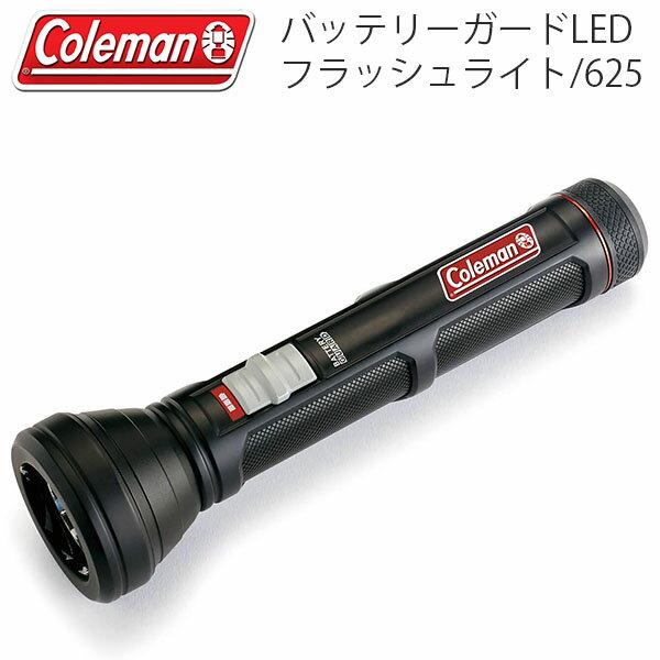 防災関連グッズ, 懐中電灯  Coleman LED 625 LED BBQ 2000034288