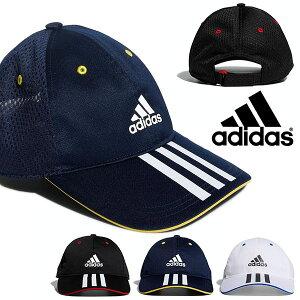 アディダス キッズ キャップ adidas KIDS MESH CAP ジュニア 子供用 帽子 メッシュキャップ ロゴ 熱中症対策 日射病予防 スポーツ カジュアル 3本ライン 2021春新色 得割20 GOT18