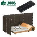 ロゴス LOGOS 軽量ワイドスクリーン カセットコンロ対応 10枚連結 ワイドサイズ 風防 風除板 ウインドスクリーン アウトドア キャンプ バーベキュー BBQ ツーリング ソロキャンプ ファミリーキャンプ 84704003