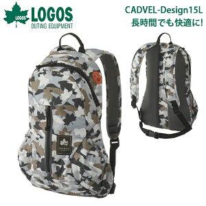 送料無料 ロゴス LOGOS バックパック メンズ レディース CADVEL-Design15 カモフラ 15L 超軽量 リュックサック デイパック アウトドア レジャー ウォーキング スポーツ 通学 バッグ カバン かばん 鞄