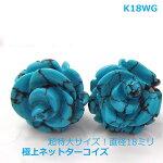 メール便【送料無料】K18WG天然ネットターコイズ(トルコ石)薔薇スタッドピアス■7957