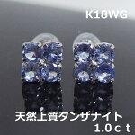 【送料無料】K18WG天然タンザナイトフラワーピアス■IA561